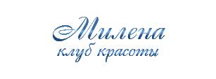 Купить Wella Color Touch 5/75 светло-коричневый махагон в Москве на официальном сайте компании Milenaclub