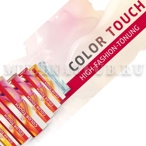 Wella Карта оттенков Color Touch